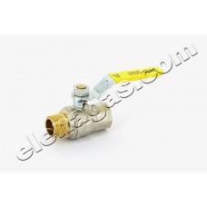 Кран сферичен за газ Smart Gas с дълга дръжка М/Ж