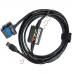 Диагностичен кабел E-GAS